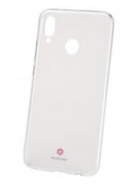 Pouzdro RedPoint Silicon Exclusive pro Huawei P20 Lite čiré