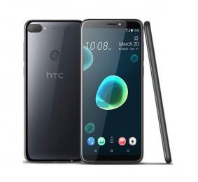 HTC Desire 12 Plus Dual SIM Cool Black