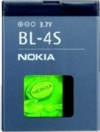 Baterie Nokia BL-4S s kapacitou 860 mAh