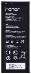 Baterie Honor HB4742A0RBC pro Honor 3C s kapacitou 2300 mAh
