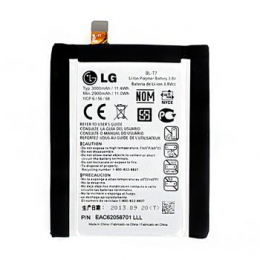 Baterie LG BL-T7 pro LG Optimus G2 s kapacitou 3000 mAh