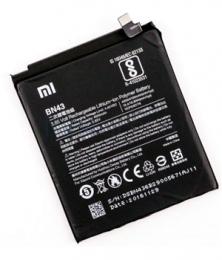 Baterie Xiaomi BN43 s kapacitou 4000 mAh