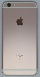 Apple iPhone 6S 16GB Rose Gold - třída A
