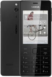 Nokia 515 Black