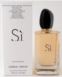 Giorgio Armani Sì parfémovaná voda dámská 100 ml tester
