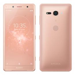 Sony H8324 Xperia XZ2 Compact Dual SIM Pink - speciální nabídka