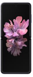 Samsung Galaxy Z Flip (SM-F700F) 8GB/256GB Mirror Purple - speciální nabídka