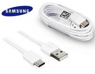 Datový kabel Samsung (EP-DG970BWE) USB-C bílý