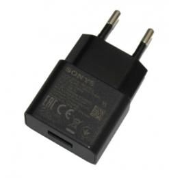 Nabíječka Sony UCH-20 černá