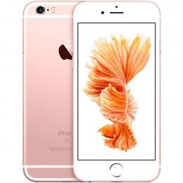 Apple iPhone 6S 64GB Rose Gold (POUŽITÝ) - třída A/B