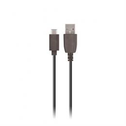 Datový kabel Setty 3m s USB-C konektorem černý