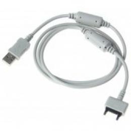 Datový kabel Sony Ericsson originál Fast Port 2