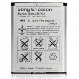 Sony Ericsson BST-33 Baterie 900 mAh Li-Pol