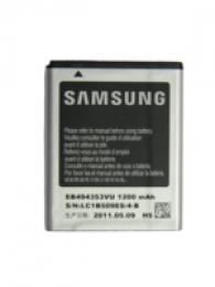 EB494353VU Samsung baterie Li-Ion 1200mAh