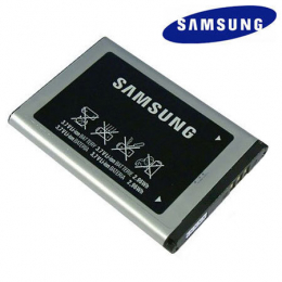 EB615268VU Samsung baterie 2500mAh Li-Ion