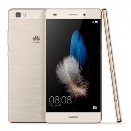 Huawei P8 Lite Dual SIM Gold (CZ distribuce)