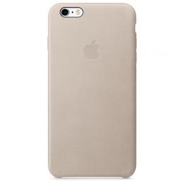 Pouzdro pro Apple iPhone 6/6S Plus MKXE2ZM/A šedé růžové