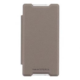 Pouzdro Sony SMA5159S pro Sony Xperia Z5 Compact stříbrné