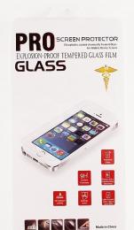 Pro Screen Protector Tvrzené Sklo H pro Samsung J100 J1