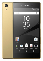 Sony Xperia Z5 E6653 Gold