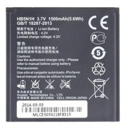 HB5N1H Huawei Baterie 1500mAh Li-Ion (Bulk)