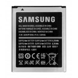 EB-B600BE Samsung baterie Li-Ion 2600mAh (Bulk)
