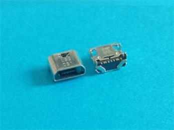 Samsung Dobíjecí microUSB Konektor pro i9060, i9082,...