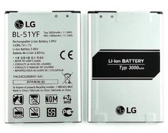 BL-51YF LG Baterie 3000mAh Li-Ion (Bulk)