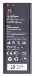 HB4742A0RBC Honor Baterie 2300mAh Li-Pol (Bulk)