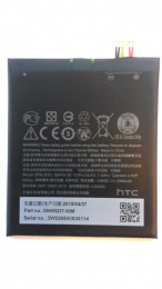 35H00237-01M HTC Baterie 2000mAh Li-Pol (Bulk)