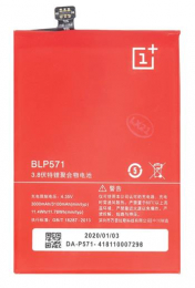 BLP571 ONE Plus Baterie 3000mAh Li-Pol (Bulk)