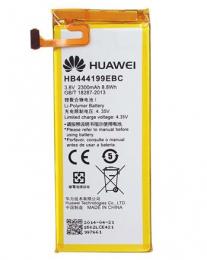 HB444199EBC Honor Baterie 2300mAh Li-Pol (Bulk)