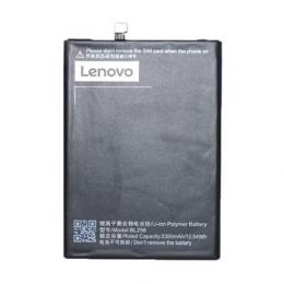 Lenovo BL256 Original Baterie 3300mAh Li-Pol (Bulk)