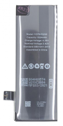 Baterie pro iPhone SE 1624mAh Li-Ion Polymer (Bulk)