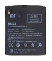 BM22 Xiaomi Baterie 2910mAh (Bulk)