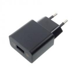 UCH12 Sony Qualcom Rychlá Cestovní nabíječka Black (Bulk)