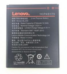 Lenovo BL259 Original Baterie 2750mAh Li-Pol (Bulk)