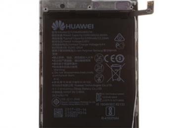 HB386280ECW Huawei Baterie 3200mAh Li-Ion (Bulk)
