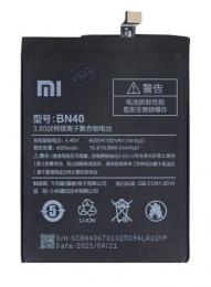 BN40 Xiaomi Baterie 4100mAh (Bulk)