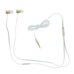 GUEPWIGO Guess Wire Stereo Headset White/Gold (EU Blister)