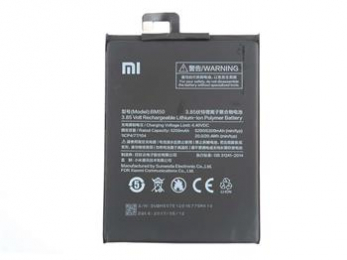 BM50 Xiaomi Original Baterie 5300mAh (Bulk)