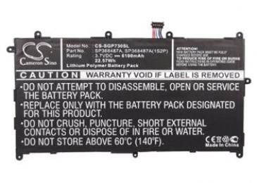 CS-SGP730SL Baterie 6100mAh Li-Pol pro Samsung Galaxy 8.9