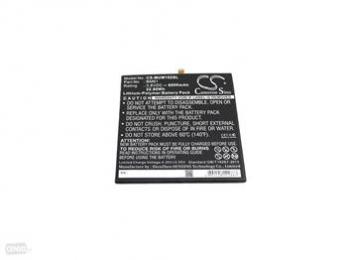 CS-MUM102SL Baterie 6000mAh Li-Pol pro Xiaomi Mi Pad2