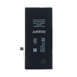 Baterie pro iPhone 8 Plus 2691mAh Li-Ion (Bulk)