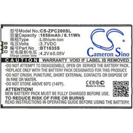 CS-ZPC200SL Baterie 1650mAh Li-Pol pro Zopo C2/F5