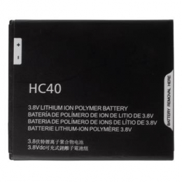 HC40 Motorola Baterie 2350mAh Li-Pol (Bulk)