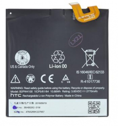 B2PW4100 Google Pixel Baterie 2770mAh Li-Ion (Bulk)