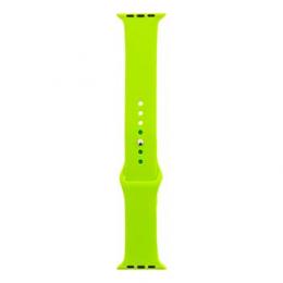 Handodo Silikonový Pásek pro iWatch 4 40mm Light Green (EU Blister)