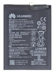 HB446486ECW Huawei Baterie 3900mAh Li-Ion (Bulk)