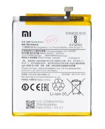 BN49 Xiaomi Baterie 4000mAh (Bulk)